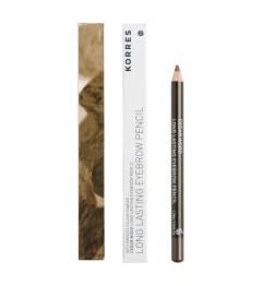 Korres Crayon à Sourcils 01 Dark Shade pas cher
